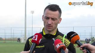 Атанас Зехиров: Колективът е много добър, имаме още много работа