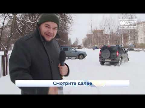 Новости Кирова выпуск 03.04.2020