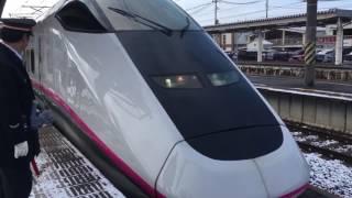 秋田新幹線開業20周年記念号   【上野行き】
