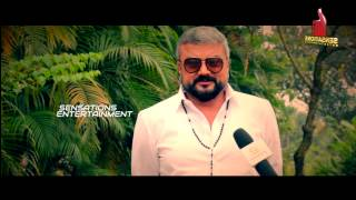 Achayans Malayalam Movie Location | Coming Soon | Sensations Entertainment