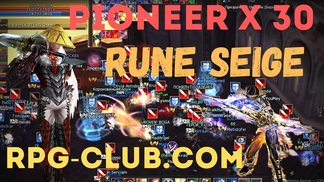 RPG-Club: Lineage2 Events High Five l2 server President x3 Mmorpg