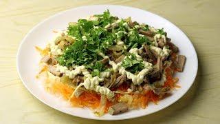 Салат из редьки с говядиной