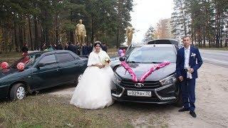 СВАДЬБА БОГДАНА И СОФИИ БРЯНСК ЧАСТЬ 1 (видеосъёмка цыганские свадьбы)