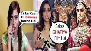 Arshi Khan ANGRY REACTION On Swara Bhaskar's INSULT To Padmaavat Movie