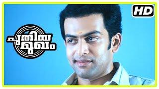 Puthiya Mukham Movie   Best of Prithviraj   Part 1   Priyamani   Meera Nandan   Oviya