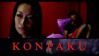 Konpaku | Official Trailer 2
