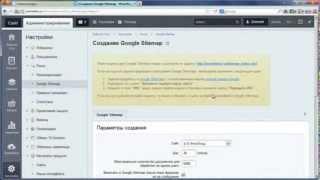 видео Как добавить sitemap в яндекс и google