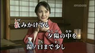 (新曲) 熊野路へ/坂本冬美 cover eririn