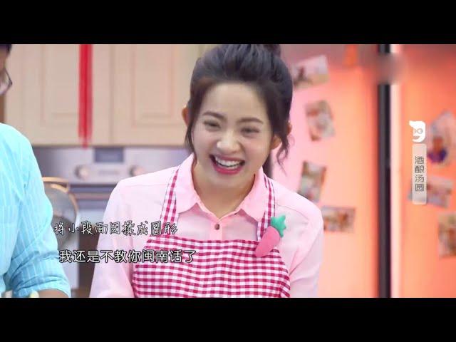 詹姆士的厨房:吃汤圆放姜可以祛寒,酒酿汤圆味道超级透!