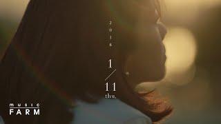 답장 (2nd Teaser) - 김동률