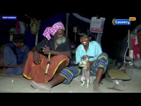 download இரவில� தயாரிக�கபட�ம� பாசிமணி மாலைகள� | NaduNisi Neram