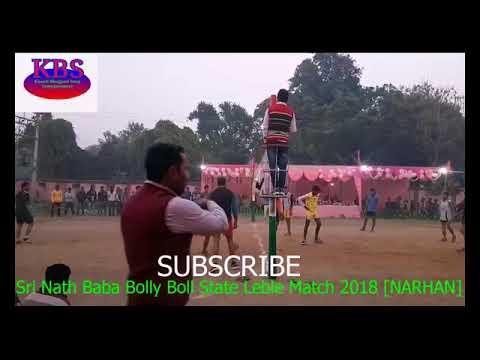 Balliya VS Gopal Ganj [Balliya Winner]  Narhan Sri Nath Baba Bolly Boll Satate Label Match 2018