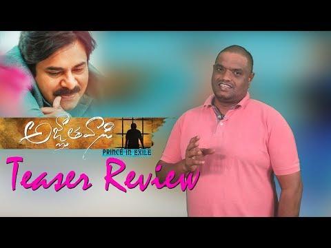 Agnathavasi Teaser Review | Agnyaathavaasi...