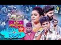 Sridevi Drama Company | 20th June 2021 | Latest Promo-2 | Sudheer,Aadi,Immanuel,Indraja | ETV Telugu