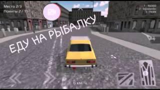 Russian Rider online ФИЛЬМ