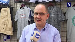 زيادة الإقبال على الألبسة والأحذية في الأيام الماضية بالتزامن مع صرف الرواتب (3/6/2019)