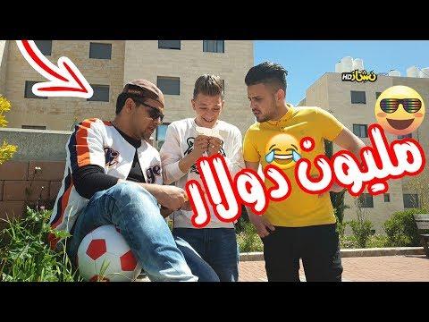 #نشاز 2019  - سحب اليانصيب | Lottery