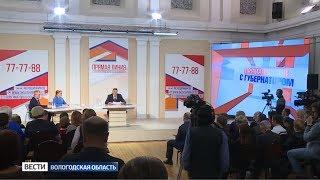 Олег Кувшинников предложил увеличить стипендию для студентов колледжей и техникумов