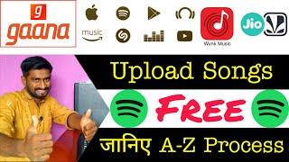 Free! Free!! Free!!!   Upload Songs To Spotify Through Uploadon.net   Techy Tech Sachin