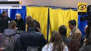 видео Результаты выборов в Верховную Раду Украины