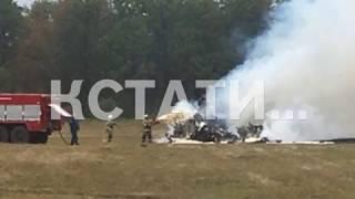 Истребитель МиГ-31 разбился в Кулебакском районе