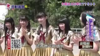 無碼的世界》日本移工議題 (2017/02/18)