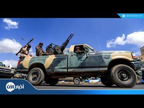 كمين عسكري يوقع قتلى حوثيين  - نشر قبل 2 ساعة