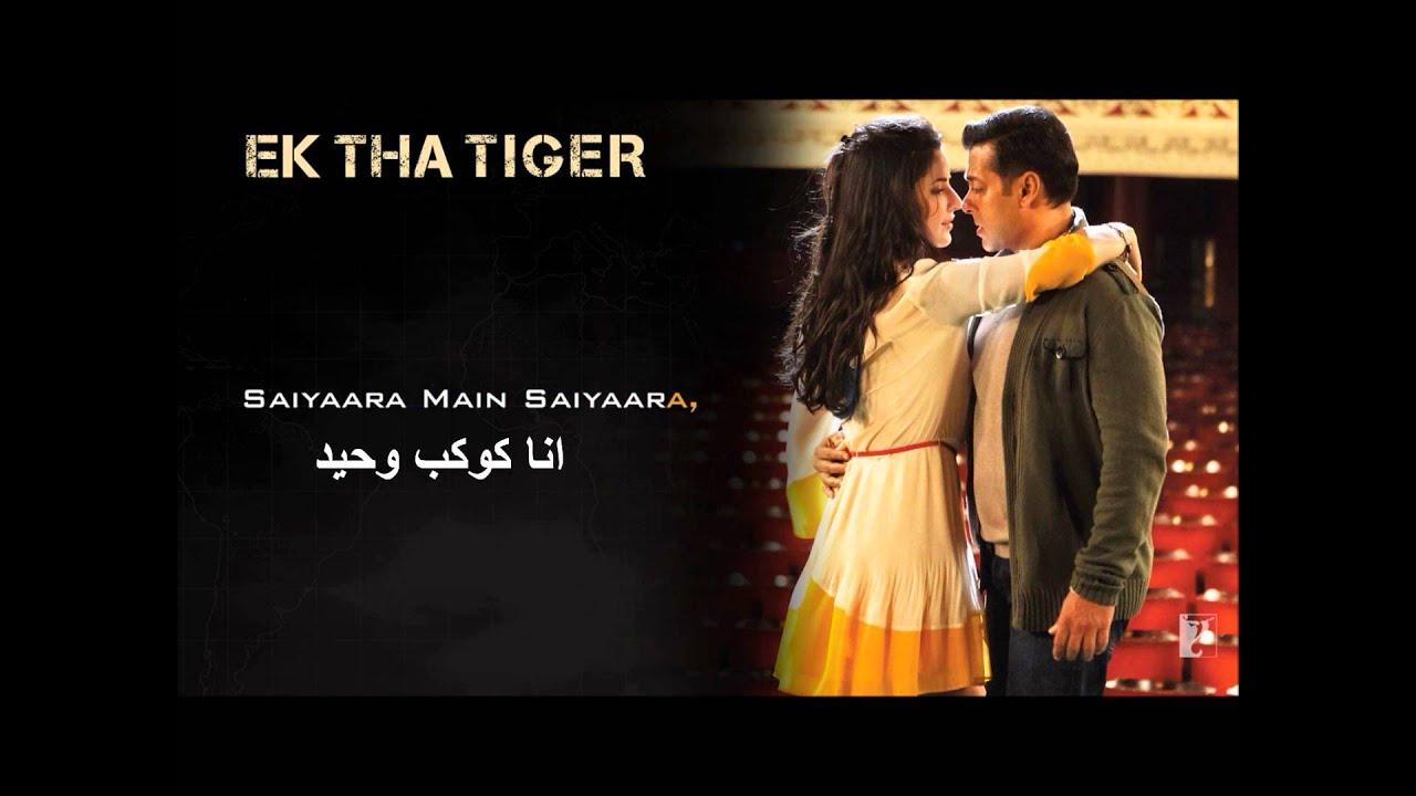 Ek tha tiger movie youtube / White collar season 6 ending