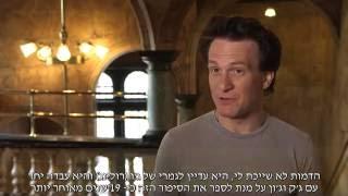 """ראיון עם השחקן של הארי פוטר בהפקת """"הארי פוטר והילד המקולל"""" מתורגם"""