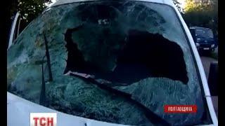 Смотреть видео На Полтавщині затримали водія