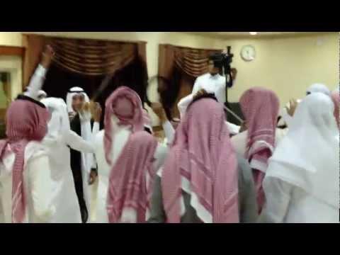 marriage and dating in saudi arabia