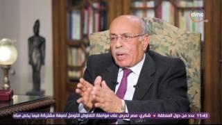 مساء dmc - الدكتور/ مفيد شهاب: الرئيس المصري رفض استقبال