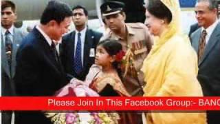 Begum Khaleda Zia   prothom bangladesh amar shesh bangladesh  =1/12001