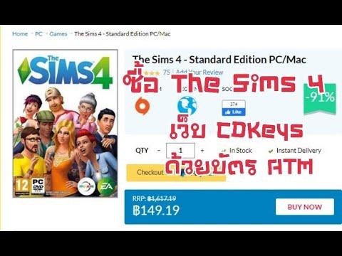 💥วิธีการซื้อเกมThe Sims 4 ที่เว็บCDKeys.com