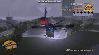 GTA 3 Helicopter Control