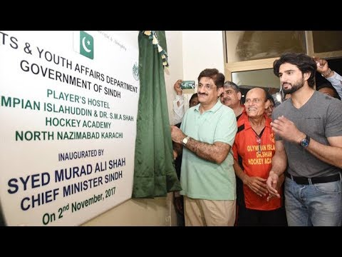 CM Sindh Inaugurate Islahuddin Hockey Stadium Hostel