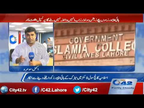 42 Breaking:  Islamia College Civil Lines refused admission to metric high achievers