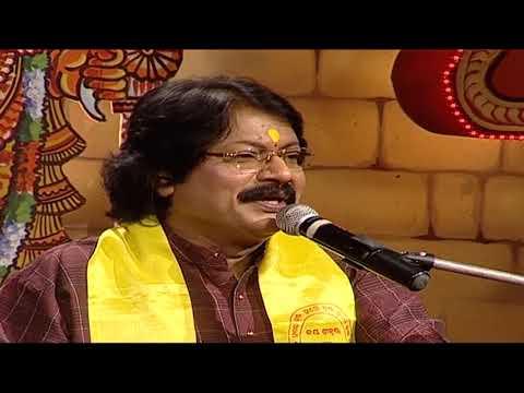 Kahiba Ki Mote || Superhit Odia Bhajan || Arabinda Muduli