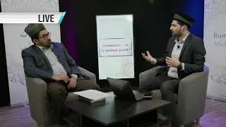Annonce Dars Ramadan 2021 (Urdou) - اعلان درس رمضان و سوال و جواب