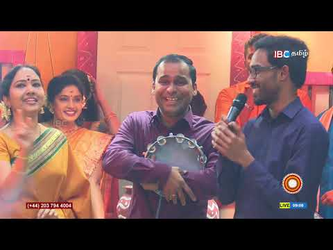 Pongalo Pongal with IBC Tamil Team | பொங்கலோ பொங்கல் | 14-01-2018 Part 02 - IBC Tamil TV