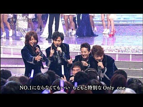 SMAP動画