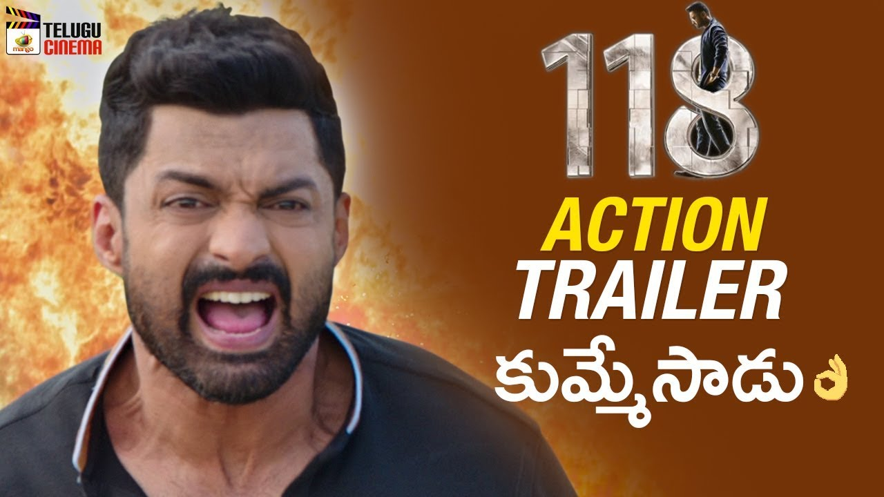 118 Movie LATEST ACTION TRAILER | Kalyan Ram | Shalini Pandey | Nivetha Thomas |2019 Telugu Trailers