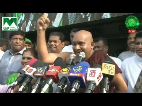 යුක්තියේ ජන හඩ UNP Mass Rally in Colombo Lipton Circus 15/11/2018
