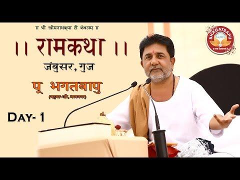 🔴 LIVE: || RAMKATHA || Day- 1 ||  BHAGATBAPU ||TANKARI BHAGOL  || JAMBUSAR   2018 LIVE