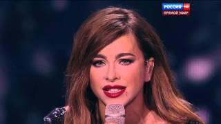 """Ани Лорак - """"Без тебя"""" - НОВАЯ ВОЛНА 2015"""
