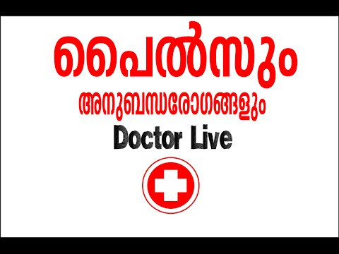 Piles: Symptoms, Causes And Treatments :Doctor Live 4th  June 2015