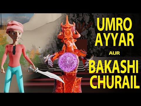 Umro Ayyar Aor Bakashi Chudail from YouTube · Duration:  12 minutes 19 seconds