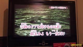 """明日晴れるかな """"Ashita Hareru Kana"""". 桑田佳祐 Kuwata Kesuke (cover, Karaoke)"""