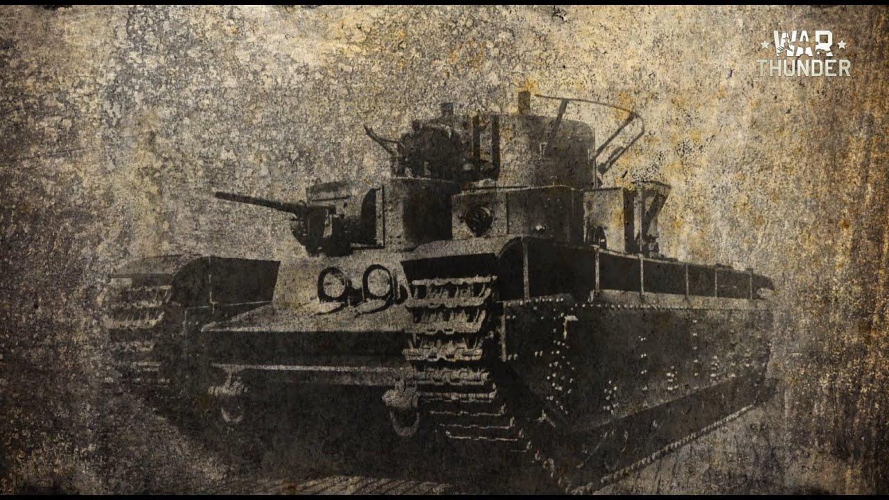 многобашенные танки war thunder