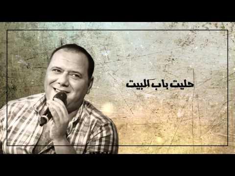 وليد التونسي -  في الليل وحدي ساهر  (New 2016)
